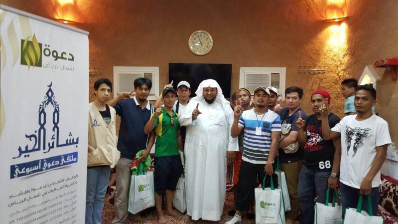 إسلام 9 من الجالية الفلبينة بملتقى بشائر الخير دعوى شمال الرياض (5)