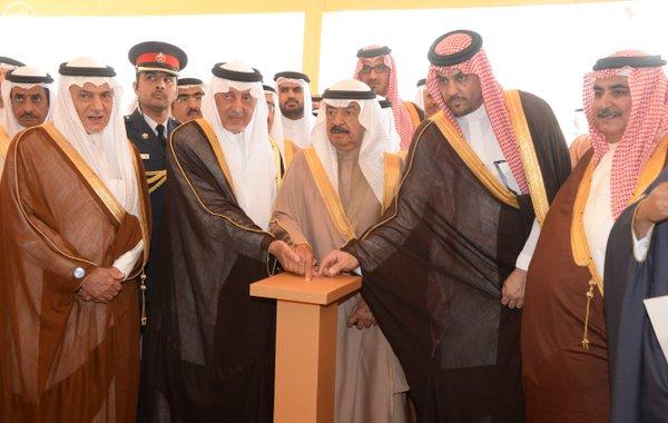 إطلاق اسم صاحب السمو الملكي الأمير سعود الفيصل رحمه الله على أحد شوارع مملكة البحرين