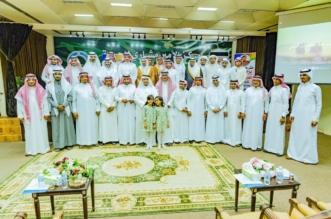 بالصور والفيديو.. إعلاميو #الباحة يكرمون متحدث الدفاع المدني - المواطن