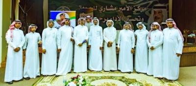 إعلاميو الباحة يكرمون متحدث الدفاع المدني (293670671) 