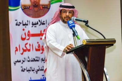 إعلاميو الباحة يكرمون متحدث الدفاع المدني (293670673) 