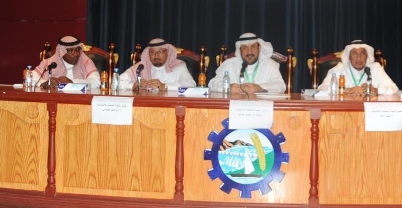 إعلان النتائج الأولية للانتخابات البلدية في أمانة منطقة جازان2