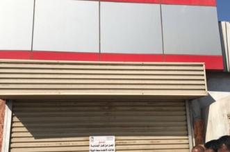 بلدية وسط الدمام تسجل 197 مخالفة غذائية وتغلق 21 محلًّا - المواطن