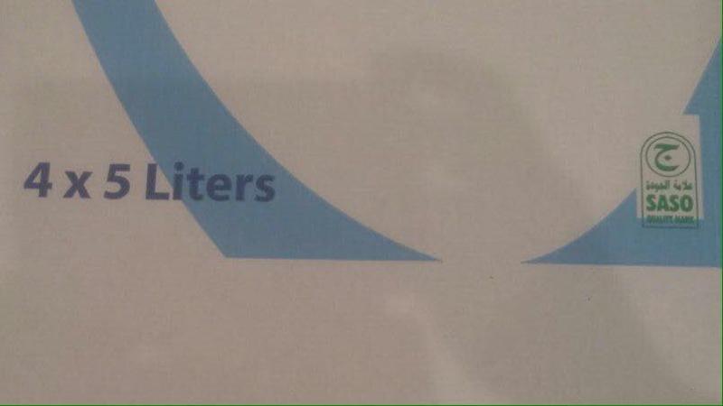 إغلاق مصنع مياه بالقصيم لإضافته علامة الجودة دون ترخيص 3