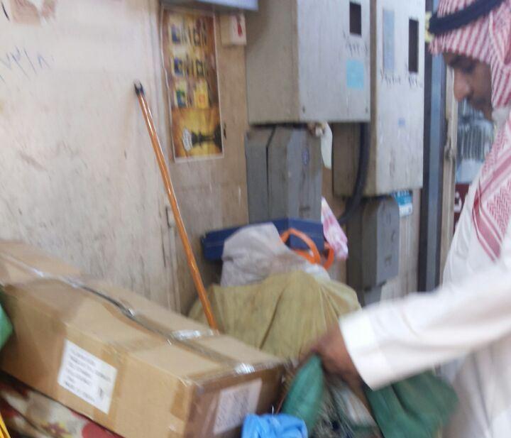 إغلاق 11 محلا بمكة أشغلوا الطريق العا (3)