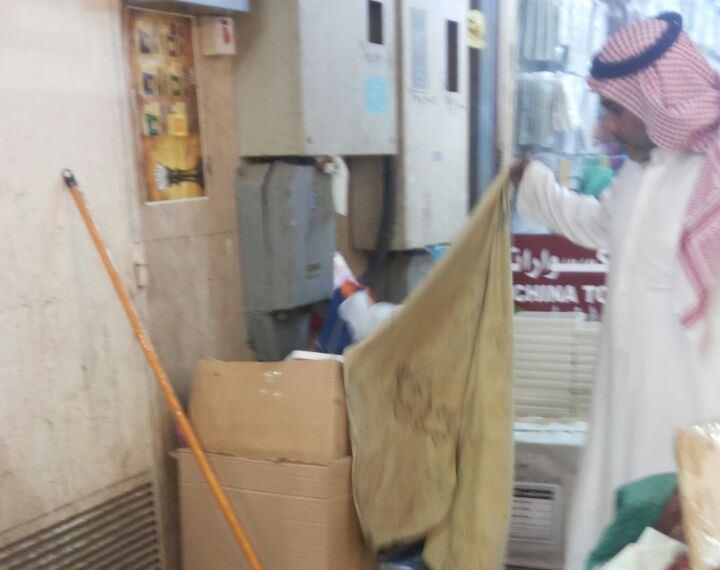 إغلاق 11 محلا بمكة أشغلوا الطريق العا (4)