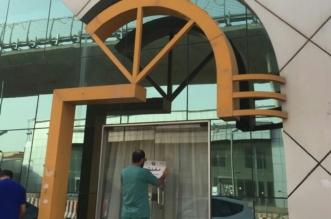 إغلاق 3 محلات مساج في العريجاء واستبعاد 19 عاملًا مخالفًا - المواطن