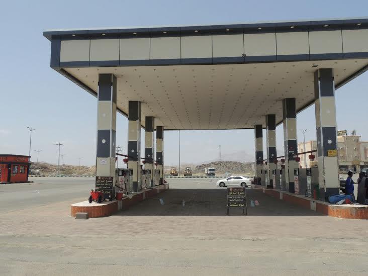 إغلاق 9 محطات وقود لإنعدام الاشتراطات البلدية بالمجاردة 2