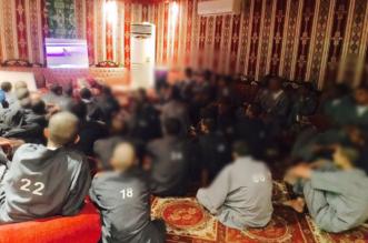 ضمن البرامج المُعدة ليوم عرفة.. إفطار جماعي لـ220 حدثًا في دار الملاحظة بالرياض - المواطن