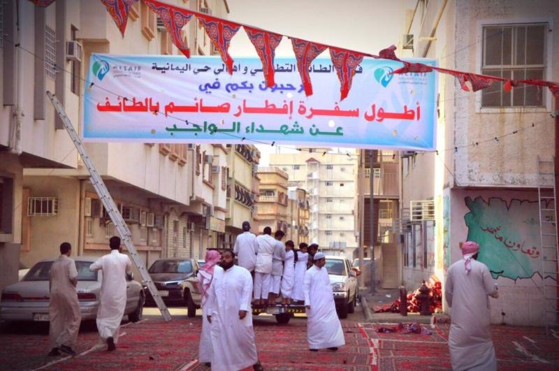 بالصور .. أطول سفرة إفطار عن شهداء الواجب في الطائف تحتضن 4 آلاف صائم