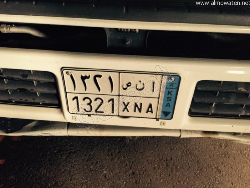إلقاء مخلفات الأضاحي بمهدية-الرياض (1)