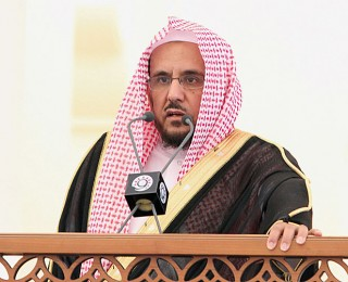 إمام الحرم المدني الشيخ حسين آل الشيخ
