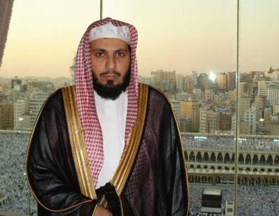 إمام وخطيب المسجد الحرام الدكتور صالح آل طالب