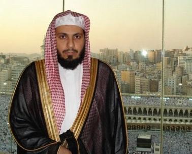 إمام وخطيب المسجد الحرام الشيخ الدكتور صالح آل طالب