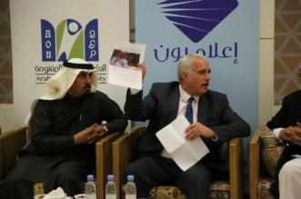 إيران تجند إعلاميين مرتزقة لتشويه السعودية عربياً ودولياً 1