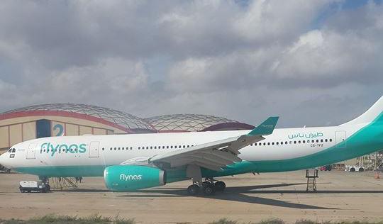 إيرباص330 طيران ناس
