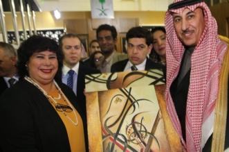 وزيرة الثقافة المصرية: الثقافة السعودية تمزج بين الأصالة والمعاصرة - المواطن