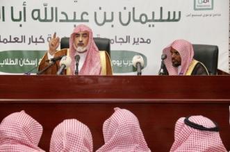بالصور.. أبا الخيل: رعاية المملكة لمنهج السلف الصالح سر الأمن والأمان - المواطن