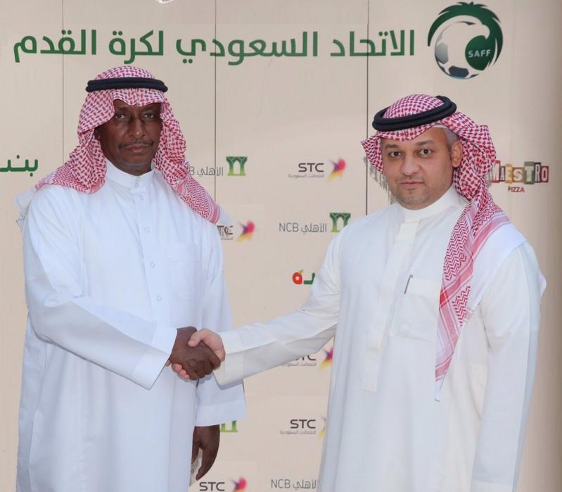 تعيين الحوطي مستشارًا لرئيس اتحاد الكرة في الشؤون الاجتماعية والأمنية