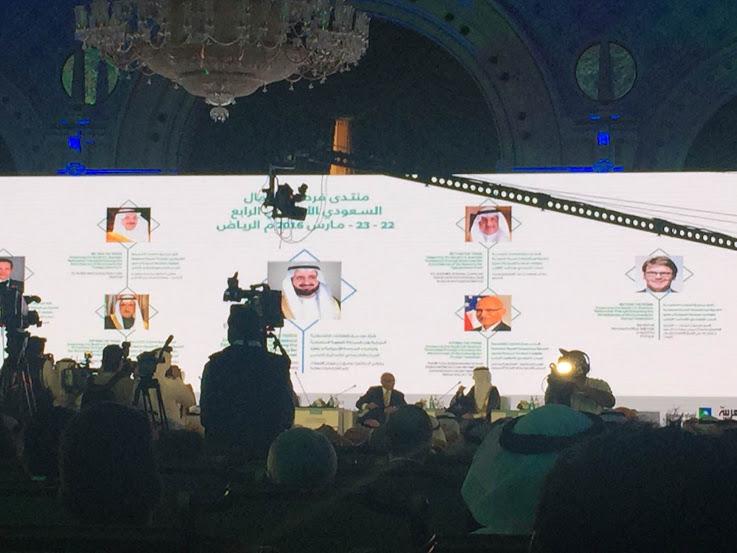 ابراهيم العساف وزير المالية السعودي