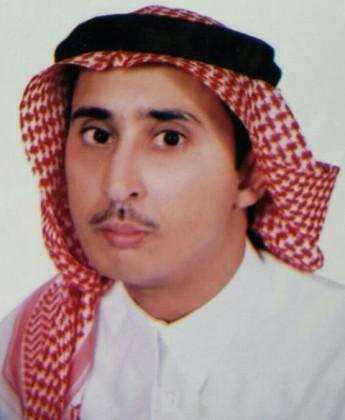 ابراهيم-بن صالح-جراد