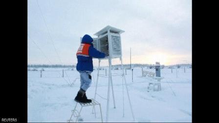 بالصور.. تعرف على أبرد قرية في العالم 70 درجة تحت الصفر