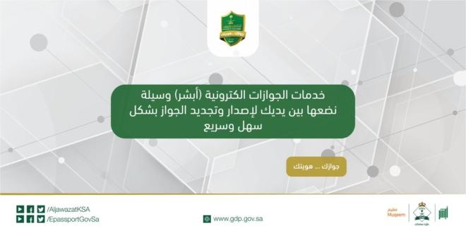تطوعي تعطيل غريزه نقل معلومات جواز بدل فاقد Translucent Network Org