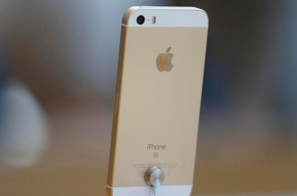 هكذا يمكن تحويل كاميرا هاتف آيفون لعدسة مكبرة! - المواطن