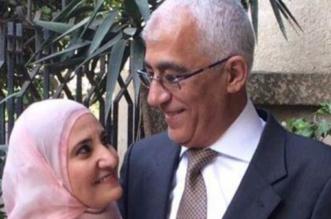 السلطات المصرية تعتقل ابنة القرضاوي وزوجها - المواطن