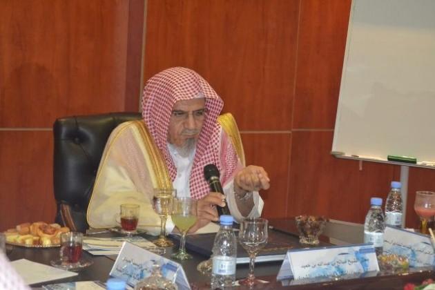 ابن حميد-يزور-الهيئة-العالمية 4