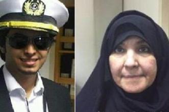 """إخلاء سبيل والدة """"أبو تراب"""" الداعشي ومنعها من السفر - المواطن"""