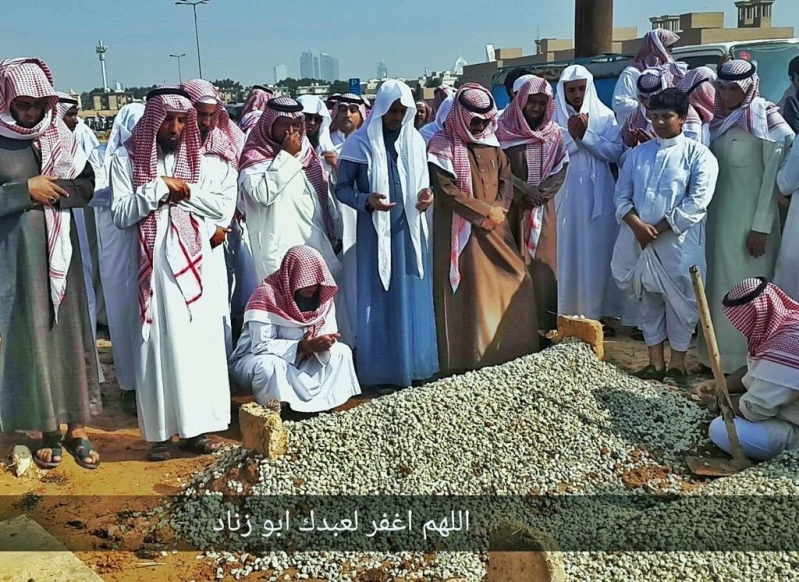 بالصور .. جموع تشيع الإعلامي #أبو_زناد
