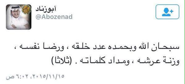 ابو زناد2