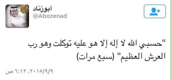 ابو زناد3