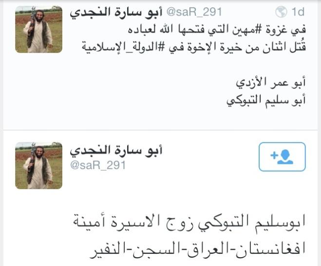 ابو سارة النجدي
