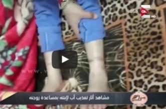 اب مصري يعذب ابنته