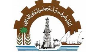 """اتحاد الغرف الخليجي يطلق برنامج """" وظفني """" - المواطن"""