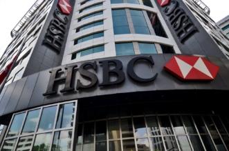 أكبر بنك أوروبي: لا يمكن فك الارتباط مع السعودية - المواطن