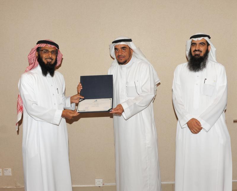 اتصالات الرياض تُكرم المشاركين في حفل الخريجين (215897401) 