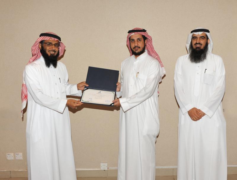 اتصالات الرياض تُكرم المشاركين في حفل الخريجين (215897406) 