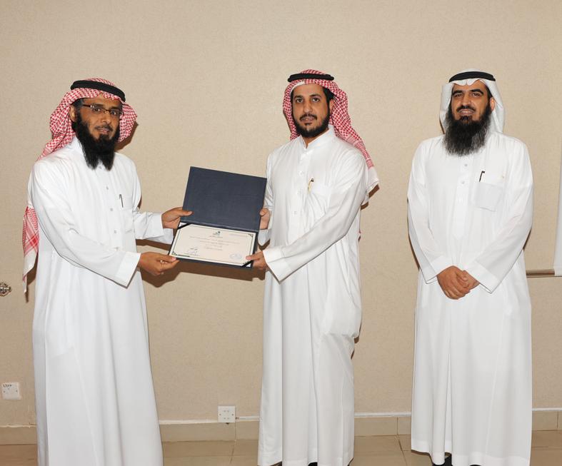 اتصالات الرياض تُكرم المشاركين في حفل الخريجين (215897407) 