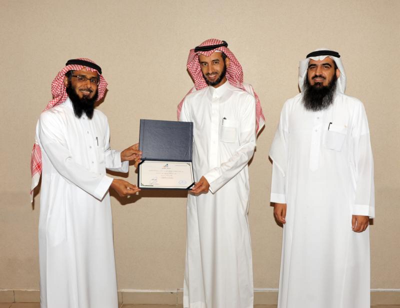 اتصالات الرياض تُكرم المشاركين في حفل الخريجين (215897408) 
