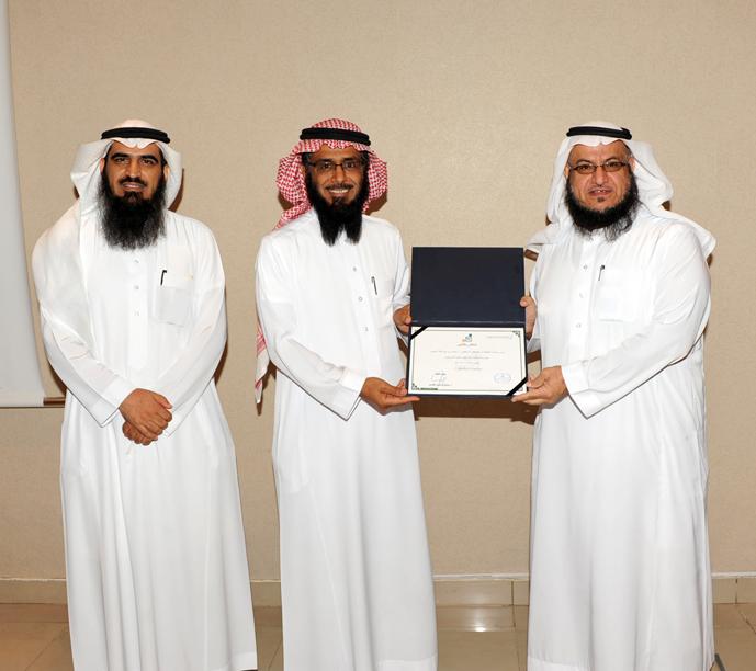 اتصالات الرياض تُكرم المشاركين في حفل الخريجين (215897410) 
