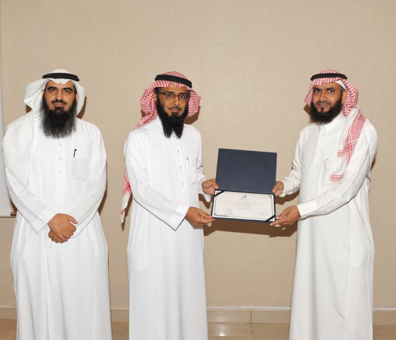 اتصالات الرياض تُكرم المشاركين في حفل الخريجين (215897411) 