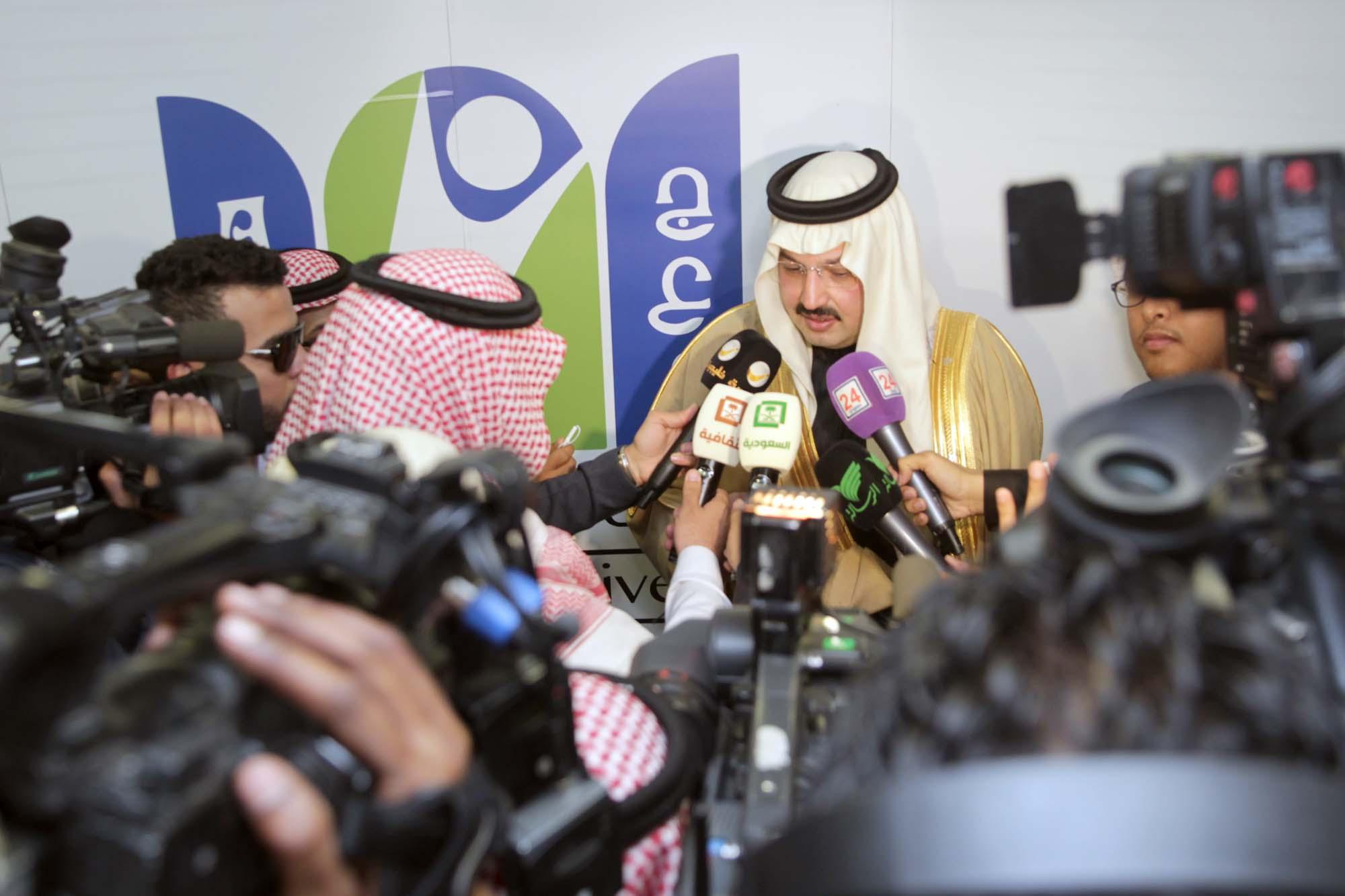 اتفاقية الجامعة العربية المفتوحة (2)
