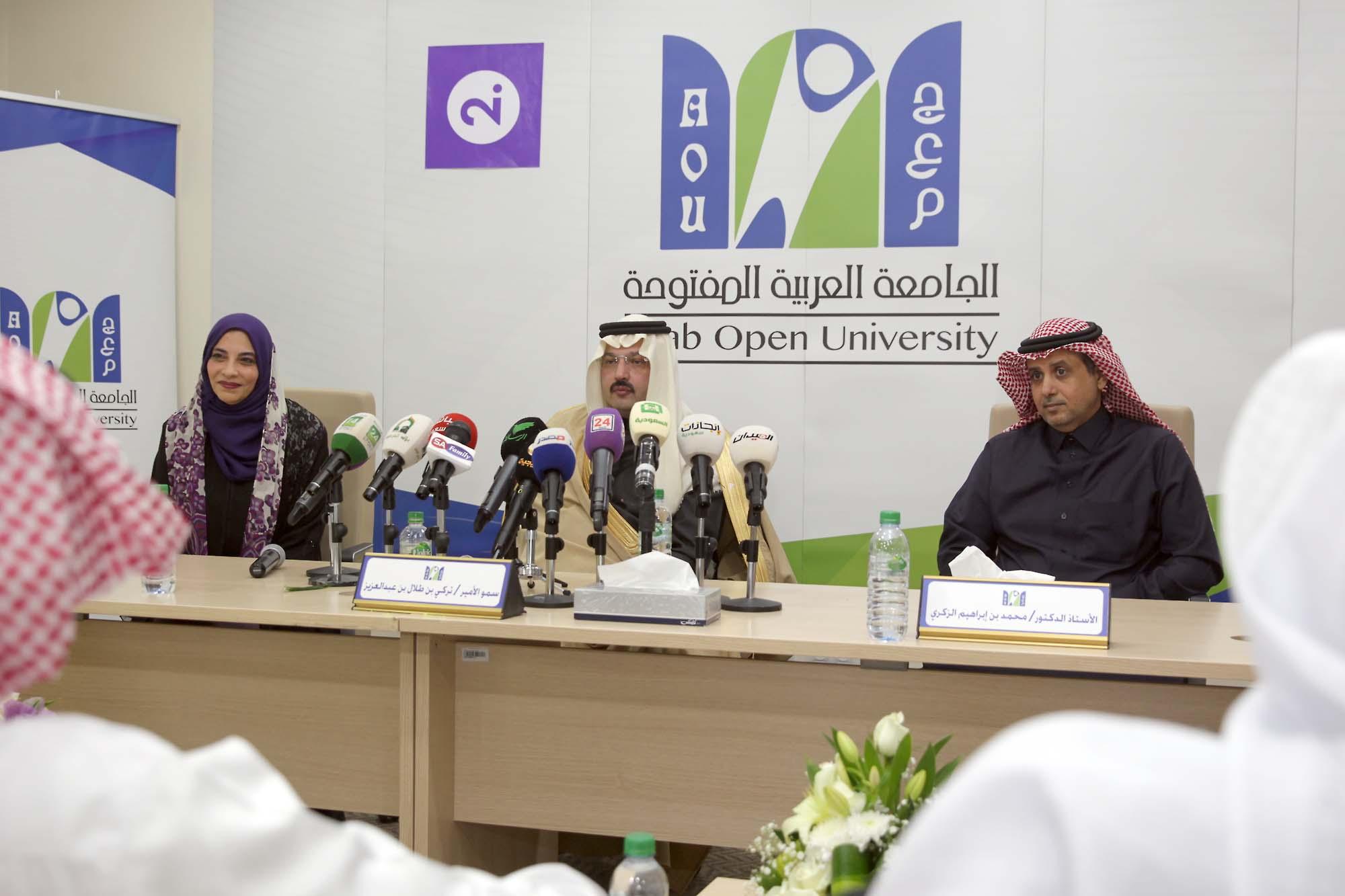 اتفاقية الجامعة العربية المفتوحة (6)