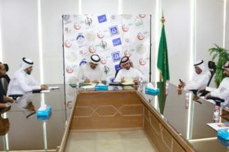 اتفاقية بين عناية ومستشفى الأسرة الدولي لتقديم الخدمات لمراجعي الجمعية - المواطن