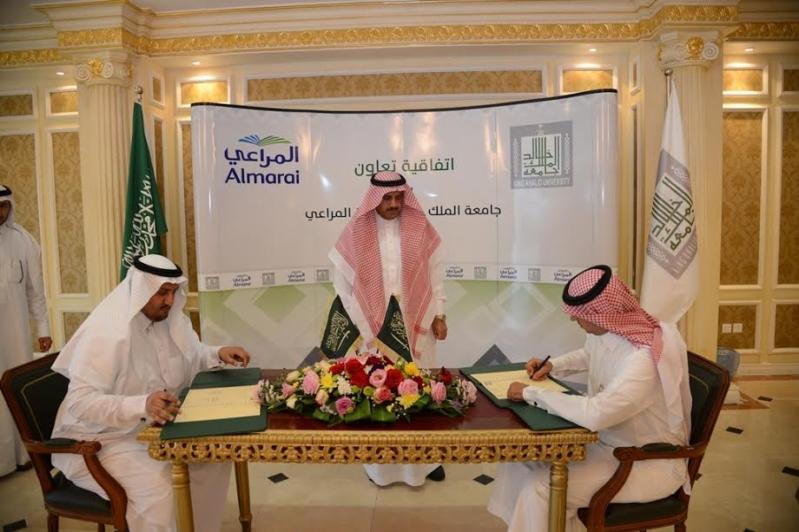 اتفاقيةشراكةبين جامعة الملك خالد والمراعي
