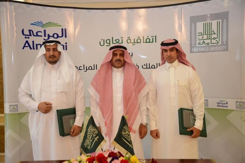 اتفاقيةشراكةبين جامعة الملك خالد والمراعي1