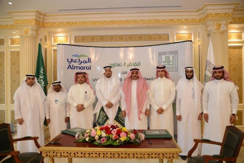 اتفاقيةشراكةبين جامعة الملك خالد والمراعي2